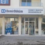 GÜNEY MAKİNA MÜHENDİSLİK Fotoğrafı